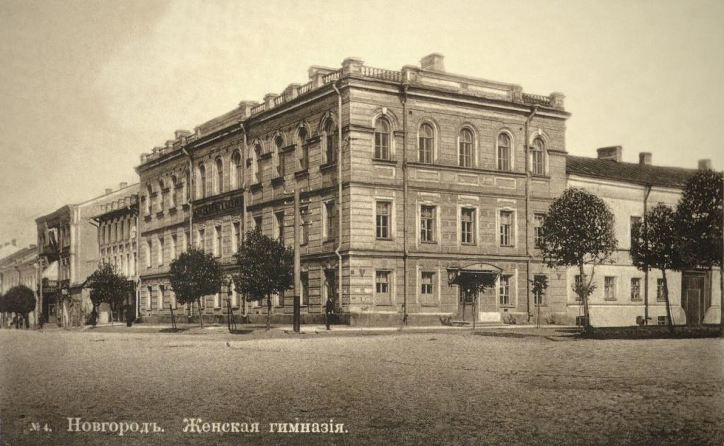 Женская гимназия к Сметанину.jpg