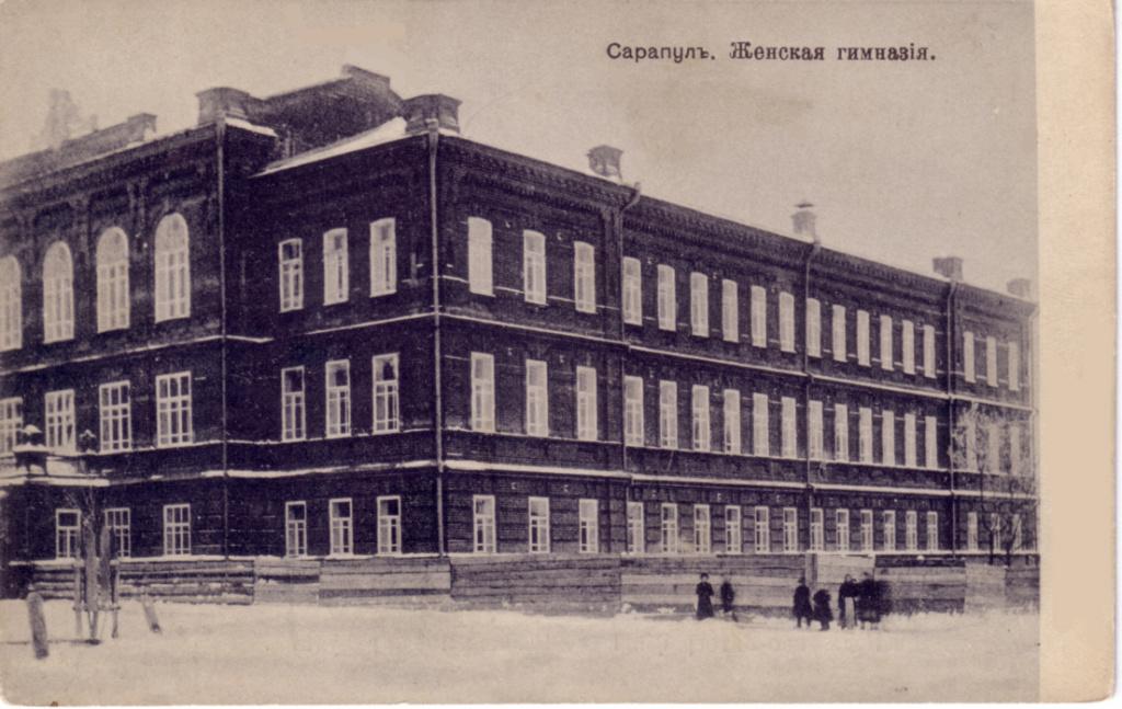 Женская гимназия архив.jpg