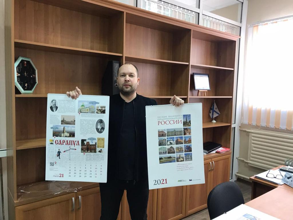 Евгений Цепилов, председатель комитета по ценностно-ориентированному предпринимательству ОР Удмуртия.jpeg